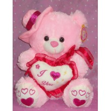 Bear w/ Hat & I Love You Heart Pillow
