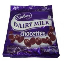 Cadbury Dairy Milk Chocettes