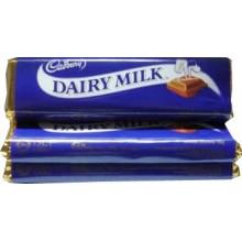 Cadbury Dairy Milk. 3 Bars